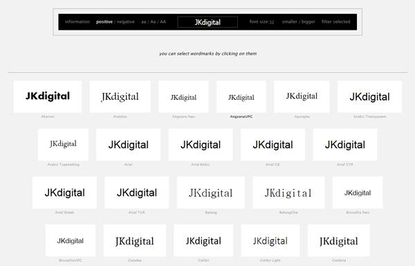 Screenshot Wordmark
